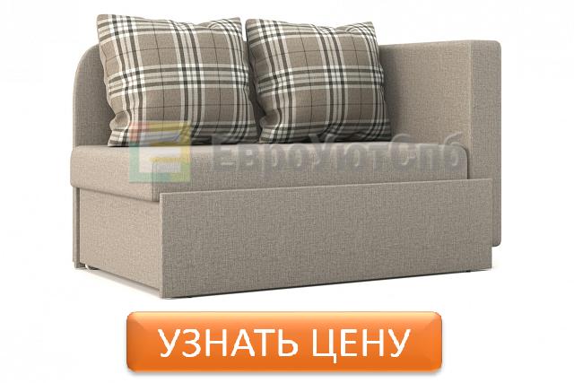 divan-balkon-A4CACB.png