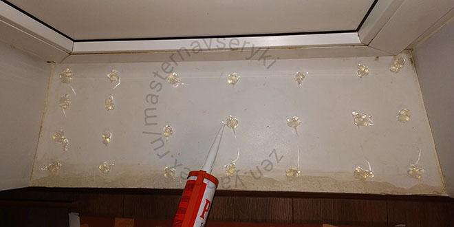 porog-balkone-svoimi-107E5B2.jpg
