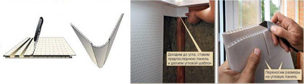 Пвх панели на потолок монтаж без обрешетки