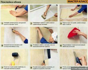 Как правильно клеить обои на стену и в углах все про виниловыефлизелиновые