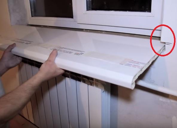 Как сделать окно без подоконника