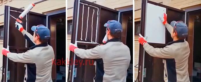 Как правильно наклеить уплотнитель на дверь