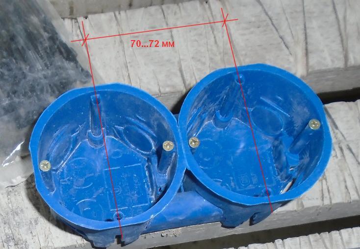 Как установить стакан под розетку