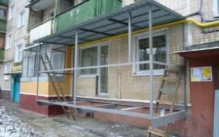 Построить балкон на первом этаже документы