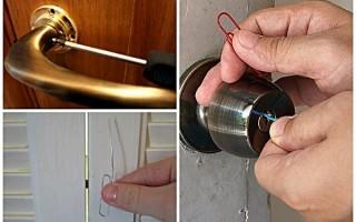 Как открыть дверную ручку в межкомнатной двери
