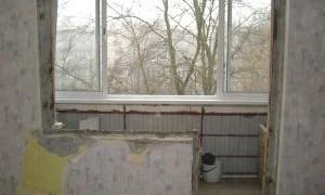 Убрать стену между балконом и комнатой