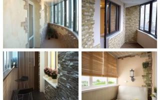 Материалы для отделки балкона изнутри