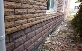 Цокольная плитка для фасада