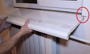 Как правильно поставить подоконник к пластиковому окну