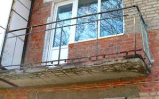 Укрепление балкона в хрущевке
