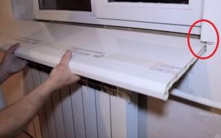 Как установить подоконник если окно уже стоит