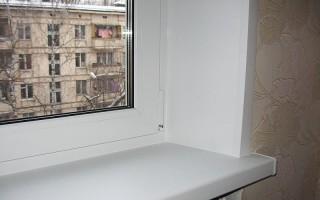Сколько стоит установить откосы на пластиковые окна